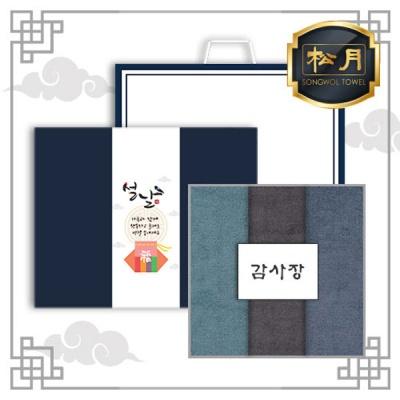 송월 항균호텔 150g 3P 설 선물세트