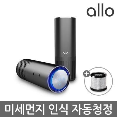★필터 추가증정★알로코리아 무선 A8W 공기청정기
