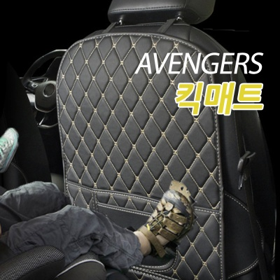 어벤져스킥매트 자동차 카시트 커버 보호용 킥매트