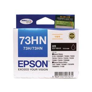 엡손(EPSON) 잉크 C13T104170 / NO.73HN / 검정 / Stylus C110,CX9300F,TX200,TX203 , Stylus Office T30,T40W,TX300F