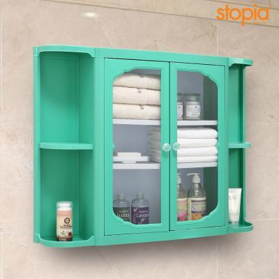 스토피아 620 고급 욕실장(옥색)