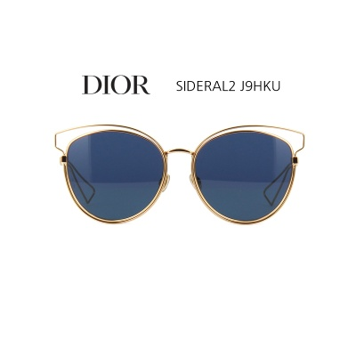 [DIOR] 디올 선글라스 SIDERAL2 J9HKU