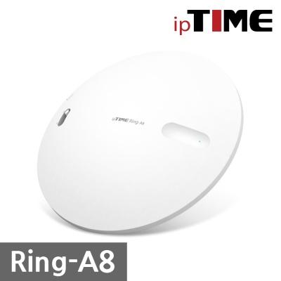 (아이피타임) ipTIME Ring-A8 무선확장기