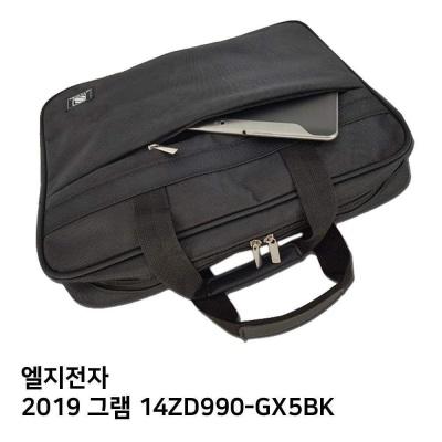 S.LG 2019 그램 14ZD990 GX5BK노트북가방