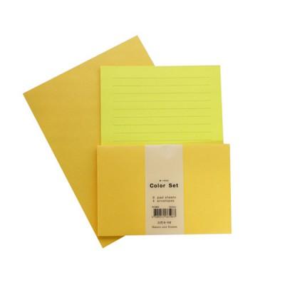 [편지지세트] 컬러편지지 라인 옐로우 (편지지+봉투 세트)