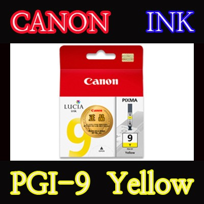 캐논(CANON) 잉크 PGI-9 / Yellow / PGI9 / iX-7000 / iX7000