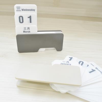 카드식 책상달력