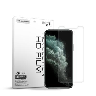 프로텍트엠 아이폰11프로 지문방지 액정보호 필름