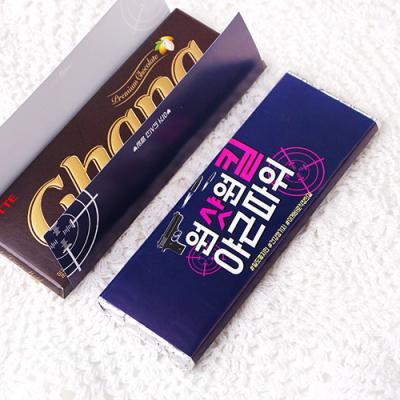 원샷 원킬 초콜릿 데코페이퍼 중 (10개)