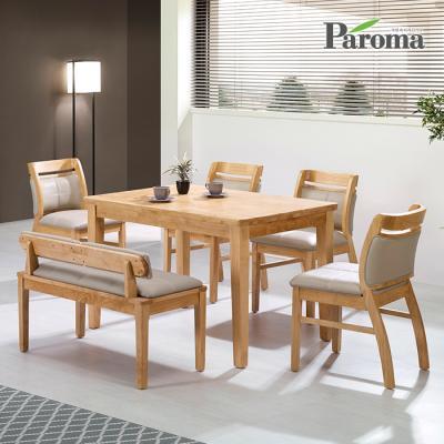 파로마 엘레인 4인 벤치형 식탁세트 IR21