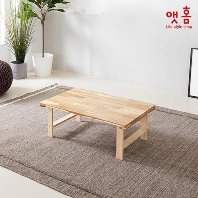 앳홈 베이직 원목 접이식 테이블 M