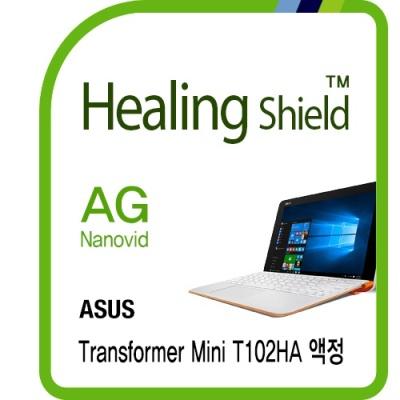 트랜스포머 미니 T102HA AG 저반사 액정보호필름 1매