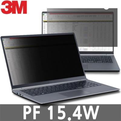 3M 노트북보안필름 블루라이트차단 PF 15.4W 15인치 필름