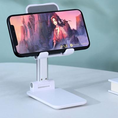 접이식 높이조절 휴대폰 테블릿 거치대 2컬러
