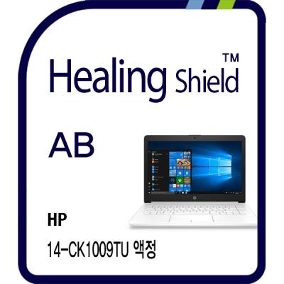 HP 14-ck1009TU 블루라이트차단 필름 1매(HS1768738)