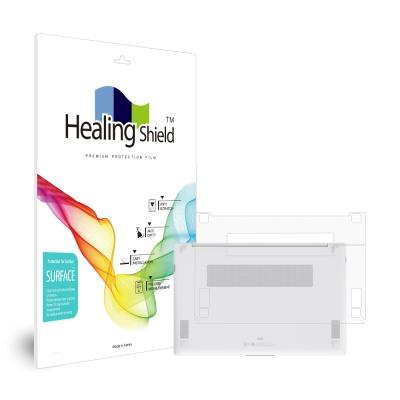 갤럭시북 프로 13인치 무광 외부보호필름 하판2매