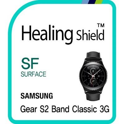 기어S2 밴드 클래식 3G 무광 테두리필름 2매