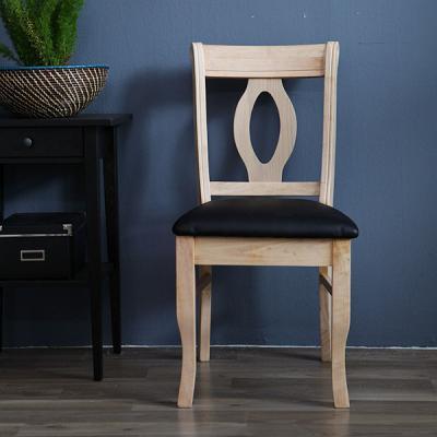 [이노센트플러스] 리브  디종 내츄럴 의자(1+1)