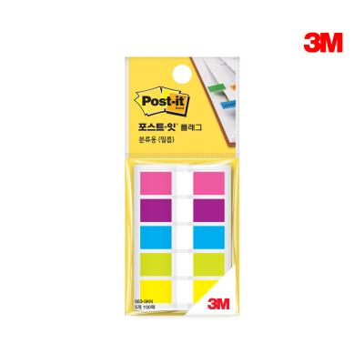 3M 포스트잇 플래그 683-5KN