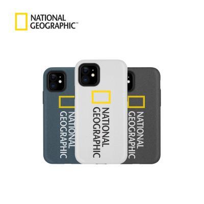 내셔널지오그래픽 샌디 케이스 - 아이폰용