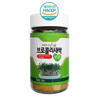 괴산 김종태 농부 자연농푸드 브로콜리새싹분말 80g