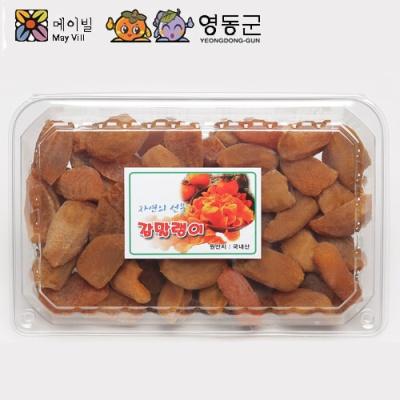 [메이빌] 쫄깃쫄깃 달콤한 영동 감말랭이 350gx2팩