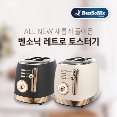 [벤소닉] 레트로 2세대 토스터기