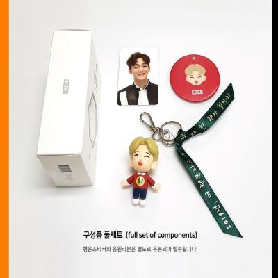 엑소(EXO) 피규어 키링 2019 LUCKY Ver.