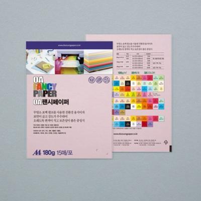두성종이 OA팬시페이퍼 R05 분홍색 15매 A4 180g