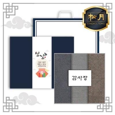 송월 호텔 150g 3P 설 선물세트