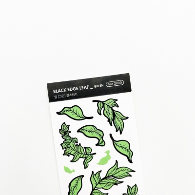푸푸남 잎 그린 씰스티커
