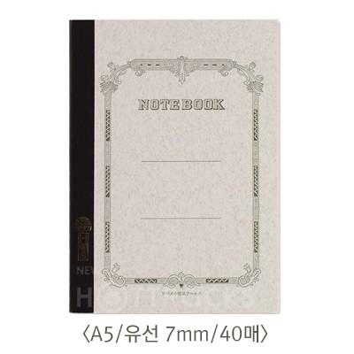 [TSUBAME]츠바메 노트/H40S