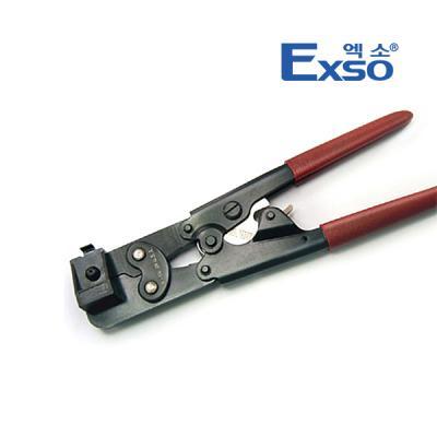 엑소 모렉스 압착기 HTR-2445A