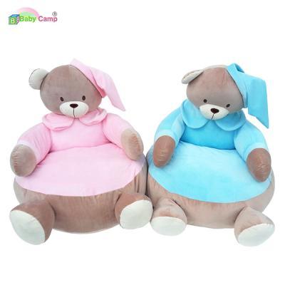[무료배송][베이비캠프]유아용 곰돌이 쿠션 소파