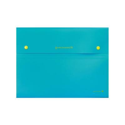 4200 8분류 도큐멘트화일(블루)
