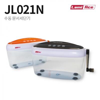 [라미에이스] 문서세단기 JL021NOR 오렌지 [대/1] 402796