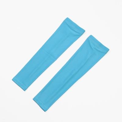 세이퍼 자외선차단 쿨토시(블루) (L)