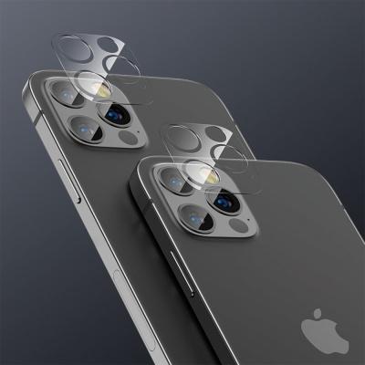 아이폰12 프로 맥스 카메라 렌즈 보호 필름 2매