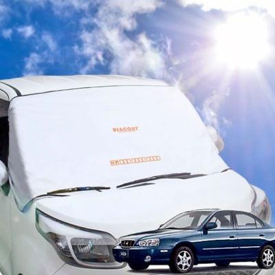 아반떼XD 자동차 앞유리 햇빛가리개
