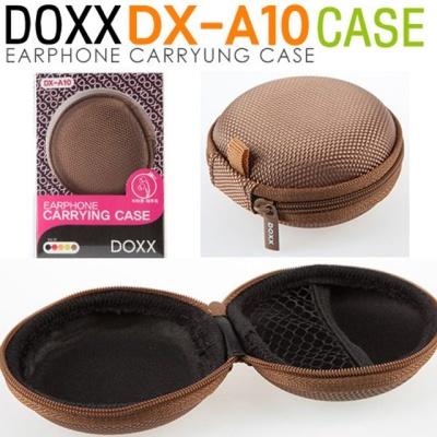 DOXX) 이어폰 파우치 DX A10 (브라운)