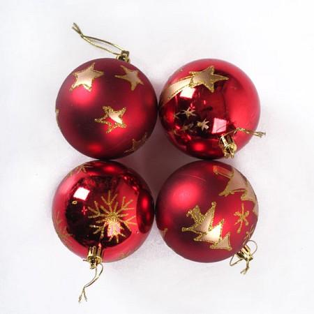 ★크리스마스 특가★크리스마스 츄리 볼-럭셔리볼(80파이4개)