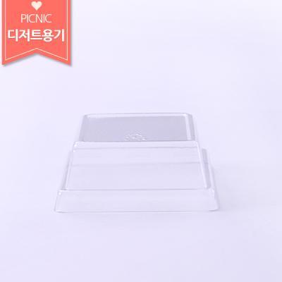 디저트용기_컵06번 뚜껑3개