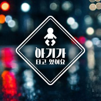 18A21 심플투라인픽토아기국문 화이트