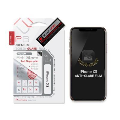 PB 아이폰XS 지문방지 하드코팅 저반사 AG 보호필름