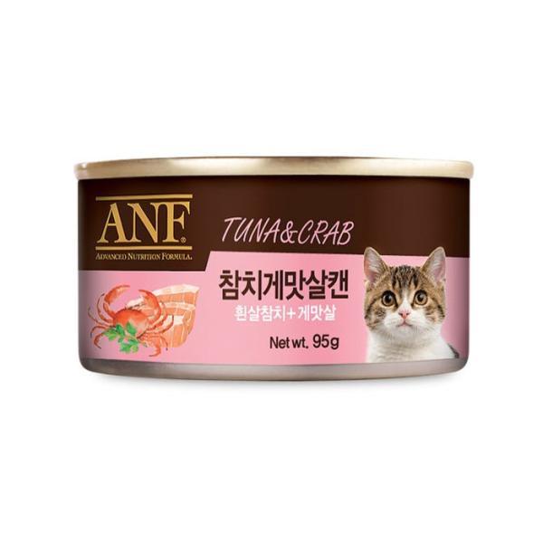 ANF 참치게맛살캔95G 고양이캔