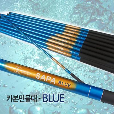 싸파 초경량 카본민물대 블루 24칸