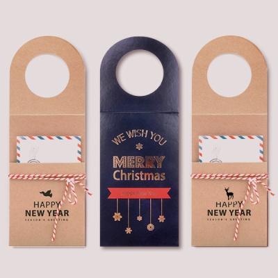 020-TG-0007~0009 / 와인태그카드 3종 크리스마스카드