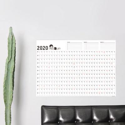 2020 시간계획 벽걸이 플래너