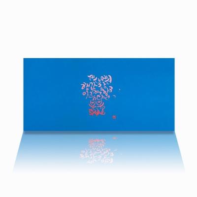 세상행복 블루 축의금봉투 R