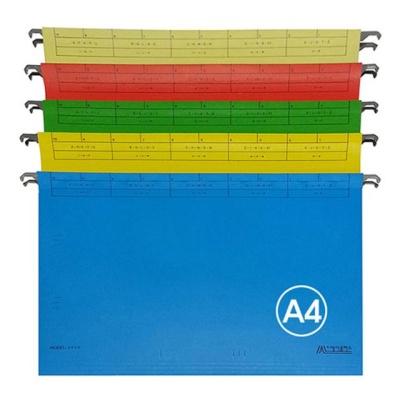 행잉화일 A4 청색 바인더 파일 서류철